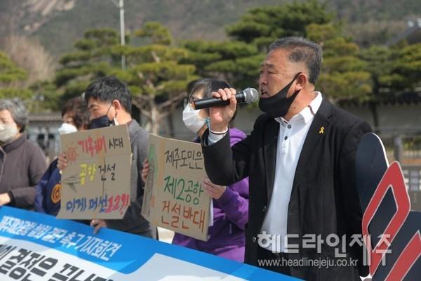 24일 청와대 앞에서 열린 전국 시민사회단체의 제주 제2공항 철회 촉구 기자회견.
