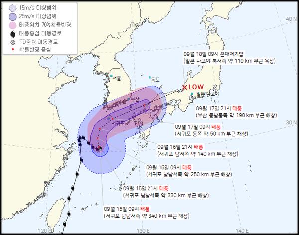 멈춰서 있는 제14호 태풍 찬투, 내일 북상 시작...예상경로는?